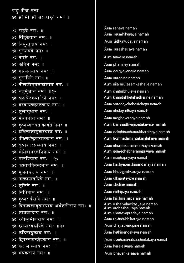 successful businessman stories in hindi pdf